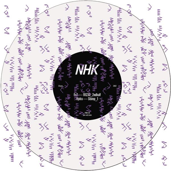 SND / NHK - Split